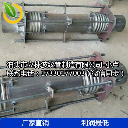 内外压平衡补偿器旁通式波纹管膨胀节轴向型耐高温热力管道