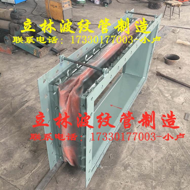 供应烟气矩形非金属补偿器 织物膨胀节 耐高温法兰式非金属伸缩节