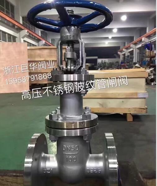 供应321不锈钢波纹管闸阀,WZ41W-100P-DN50