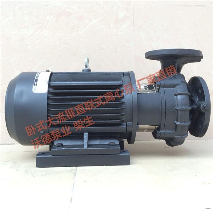 IZ80-50-200卧式增压泵 冷冻水循环泵
