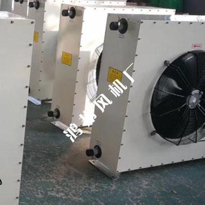 矿用水加热暖风机-煤矿用水加热暖风机-鸿邦