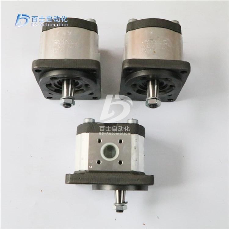 力士乐齿轮泵0510225013 AZPF-1X-004RRR20MB