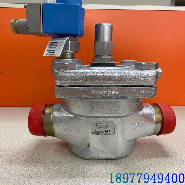 丹佛斯ICS25-32-ICS40-50型恒压调节阀