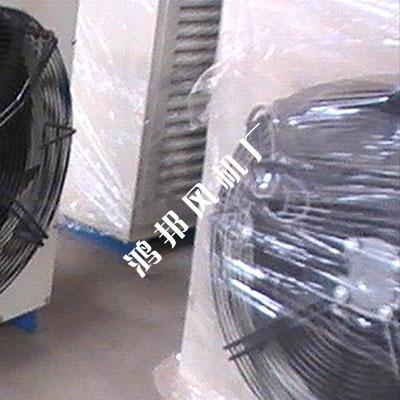 热水暖风机-矿用热水暖风机-煤矿用热水暖风机-鸿邦