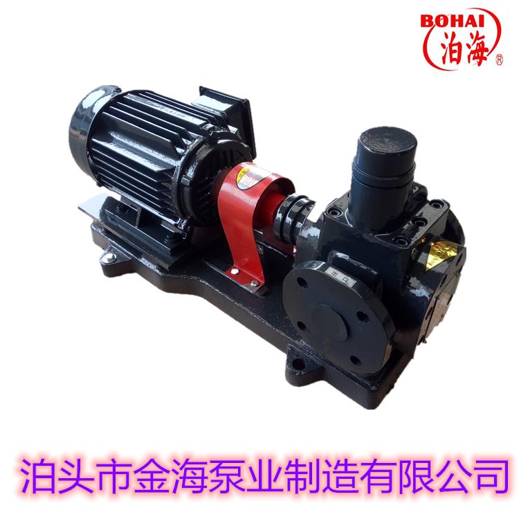 YCB系列圆弧齿轮泵合金耐磨泵