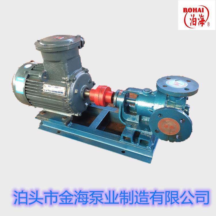高粘度泵   高粘度转子泵