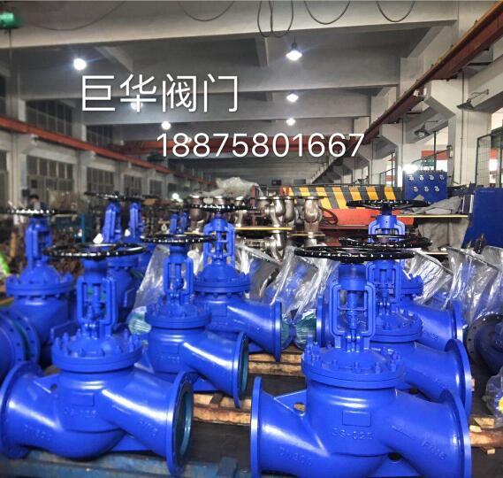 波纹管截止阀,波纹管截止阀价格,巨华竞博官网 波纹管竞博官网厂家WJ41H-40C-DN300