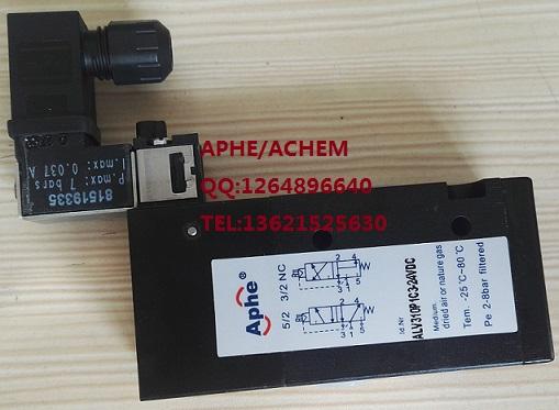 本安防爆电磁阀ALV310P1C3高诺斯本安