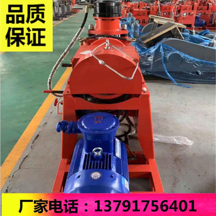 供应双管双液注浆钻机zlj350钻注一体机价格