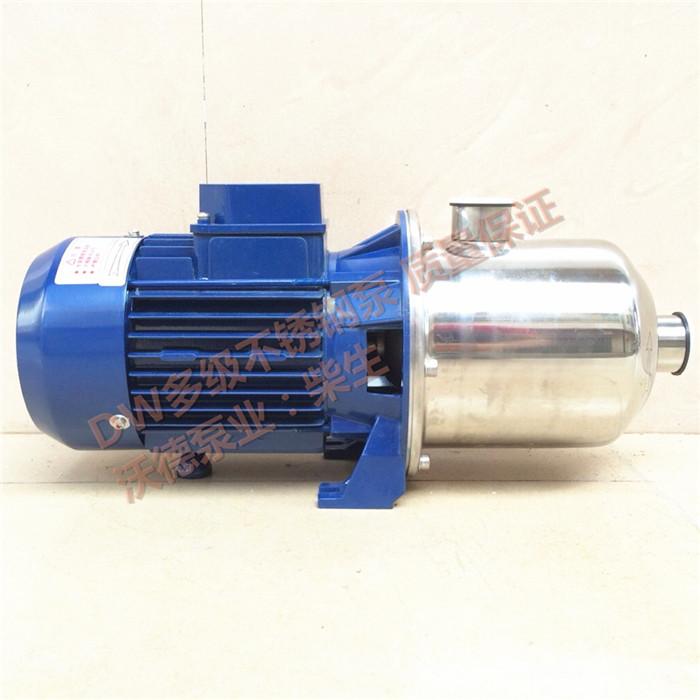 DW4-20/055卧式多级泵 高扬程冲洗泵 洗碗机泵