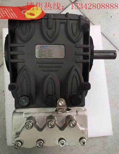 XCP-036B高压水泵
