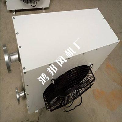 井口防冻暖风机-煤铁金属矿井口防冻暖风机-鸿邦