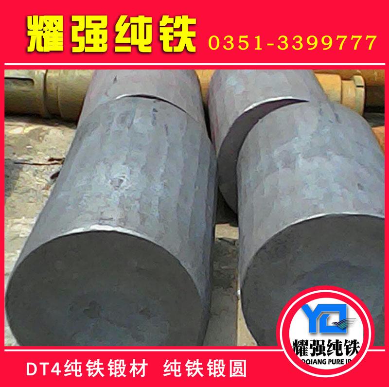 高纯度纯铁锻件 纯铁锻圆DT4