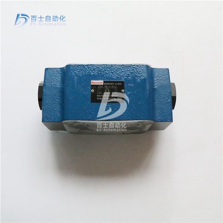 力士乐液压锁Z2S16-1-51