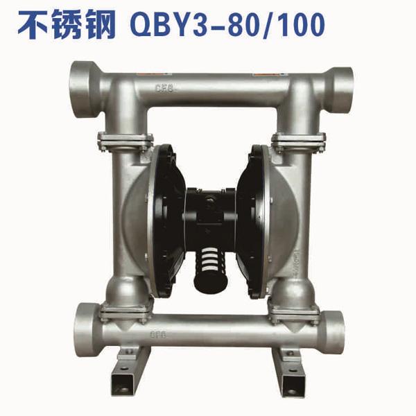 QBK气动隔膜泵生产厂家