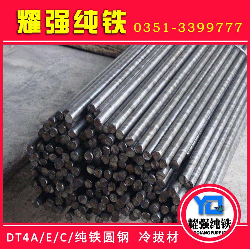 DT4纯铁圆钢 纯铁圆棒 纯铁棒料