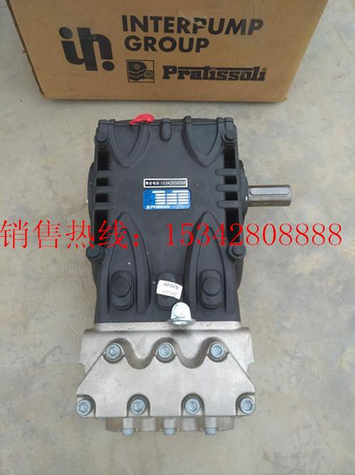 KF28高压柱塞泵