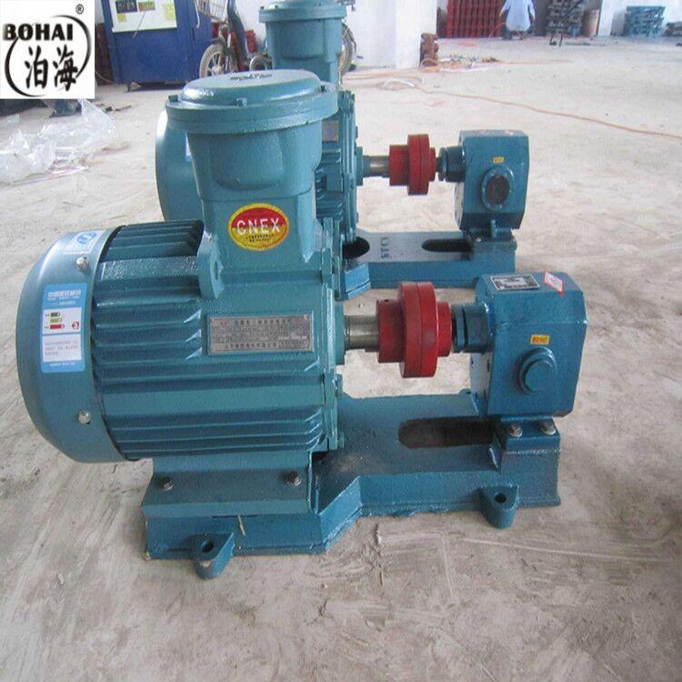 筑路泵、燃油泵、小型方泵河北泊头现货