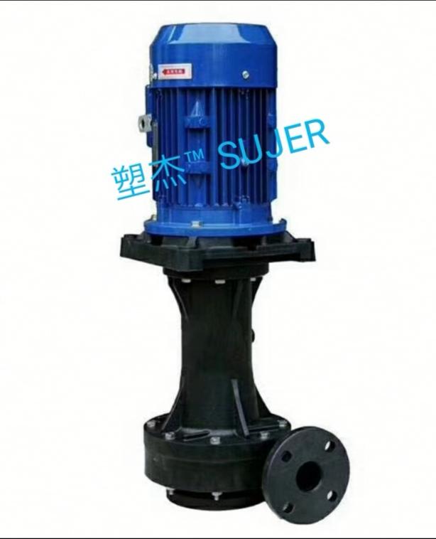立式泵 可空转直立式耐酸碱泵浦