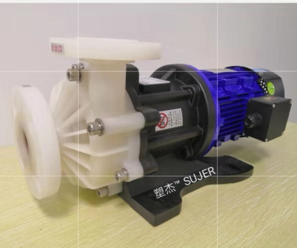 磁力泵 2.2KW PVDF