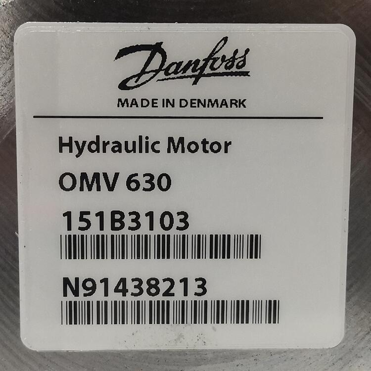 151B3103/Danfoss/马达