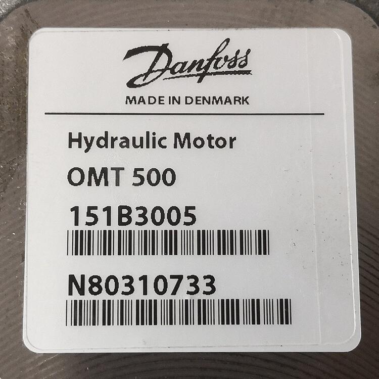 151B3005/Danfoss丹佛斯/马达