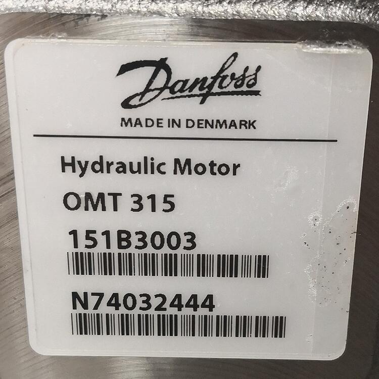 OMT315  151B3003/Danfoss/马达