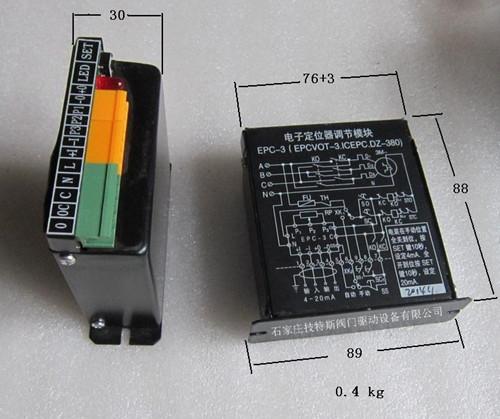 EPC-3(EPCVOT-3.1CEPC.DZ-380)模块 电动阀门控制模块