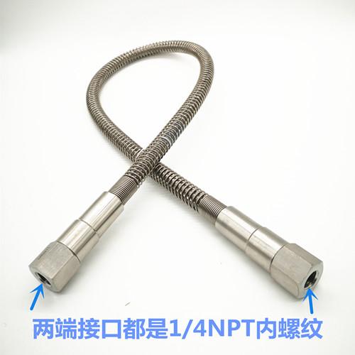 316L不锈钢高压金属软管 气瓶连接减压器高压金属波纹管 1/4NPT