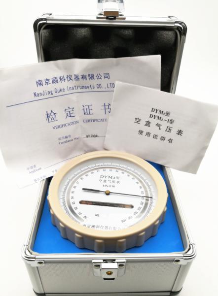 DYM3型空盒气压表 大气压力计 带厂家检定证书 平 高原型
