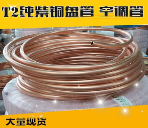 1/8英寸铜管 1/4高品质气路 色谱 八分之一紫铜盘管 实验室