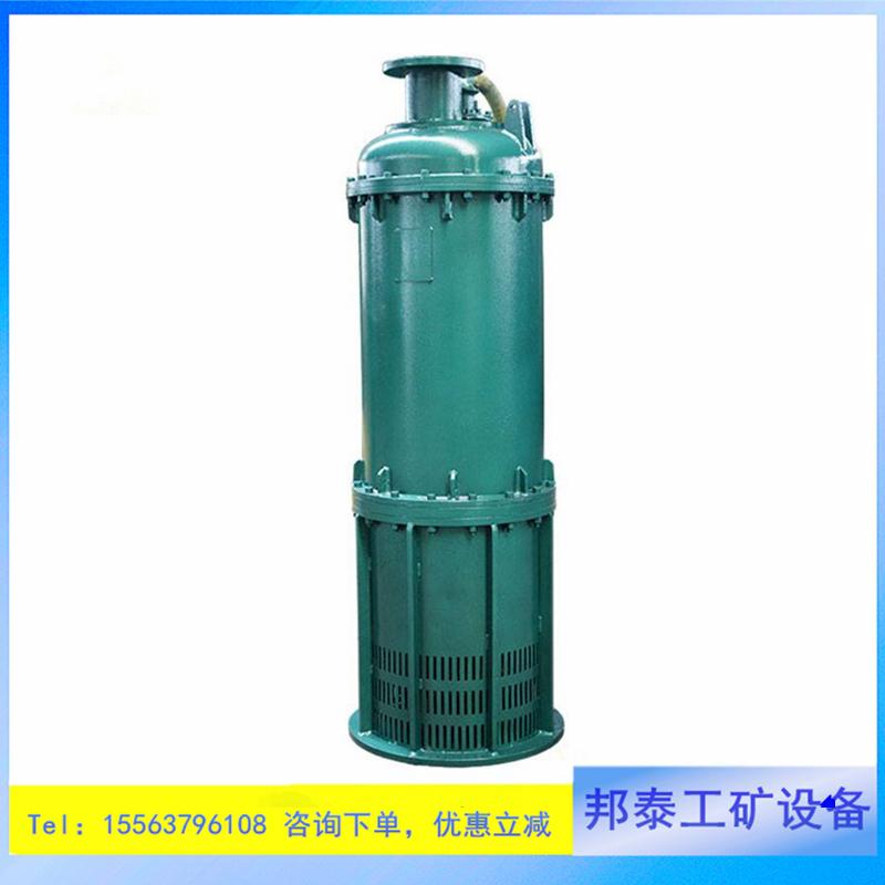 大功率防爆排污泵BQS矿用潜水泵山西朔州矿用潜水泵
