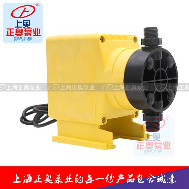 DC-M型电磁隔膜式计量泵