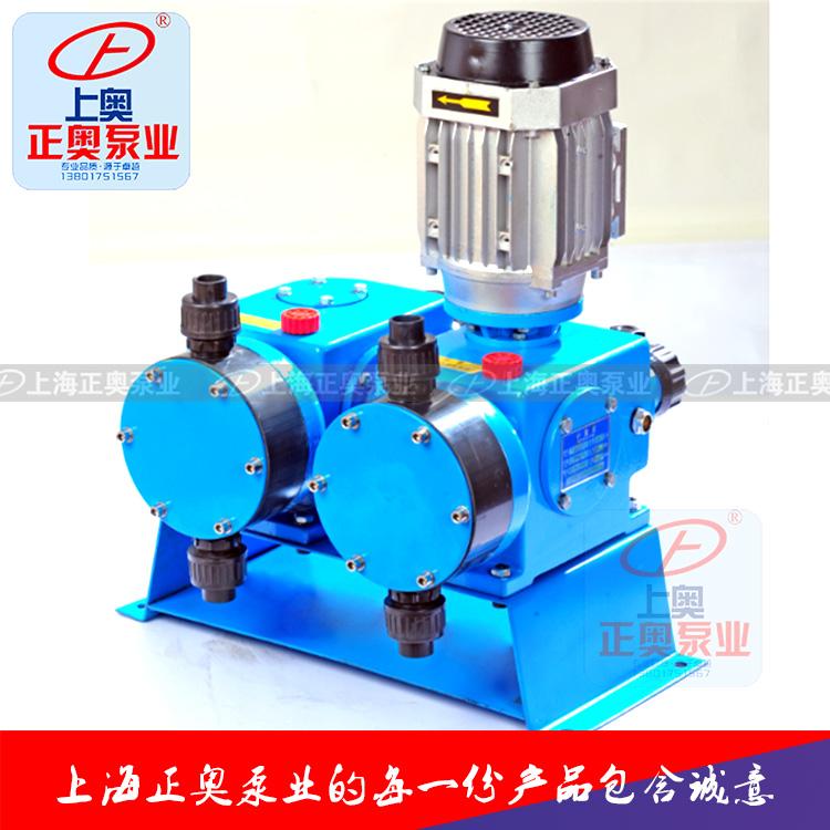 DJ-X2型机械驱动隔膜式计量泵
