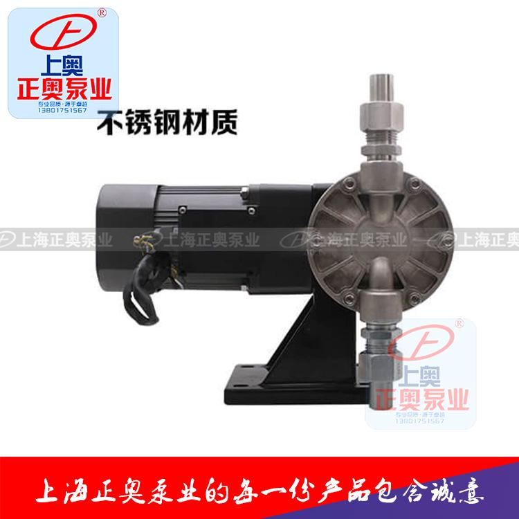 DJ-L型隔膜式计量泵
