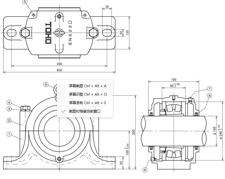 日本TOHO轴承轴承座SN622日本进口