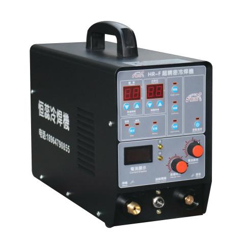 HR-F超精密冷焊机冷焊机多少钱