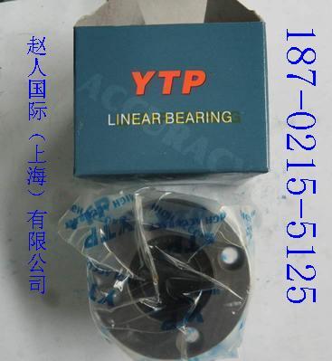 口罩机专用轴承 YTP直线轴承 KBS直线轴承 SAMICK直线轴承