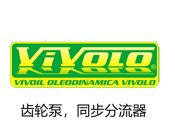 VIVOIL混泥土加气砖同步分流马达9RD0447 9RD0449