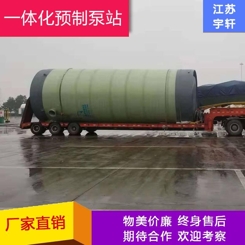 排污泵广西桂平厂家,一体化预制泵站
