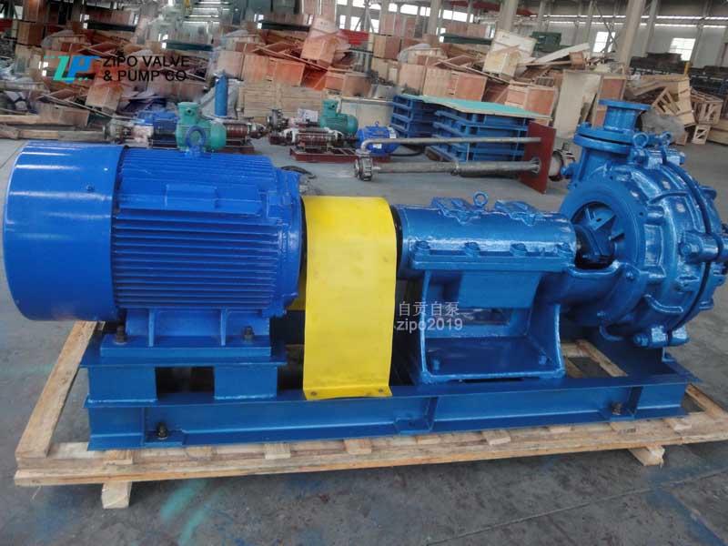 自贡自泵水泵高扬程80ZNG80耐磨合金钢泥浆泵渣浆泵杂质泵灰渣泵