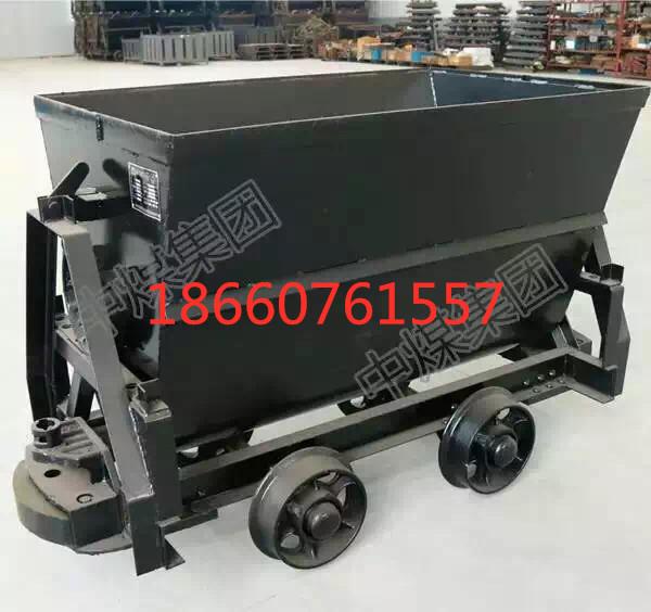 1.2立方翻斗式矿车 新增加的煤安矿车