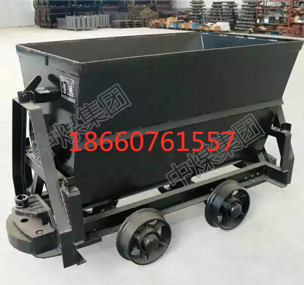 1.5立方翻斗式矿车价格 容量大