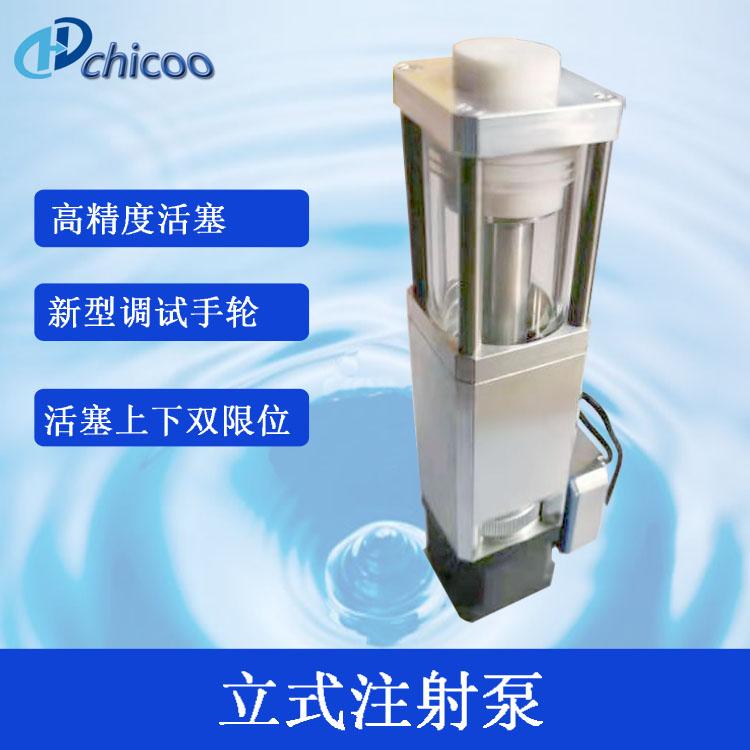 耐磨性好精密注射泵 高精度工业注射泵 立式注射泵
