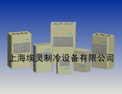 配电柜空调(配电箱空调)