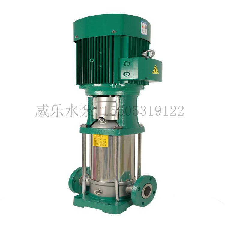 济南威乐水泵多级离心泵