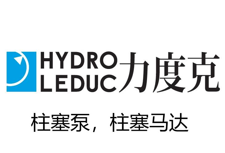 法国HYDRO LEDUC|XPC108柱塞泵|CATO FLUID柱塞泵|上海卡托流体