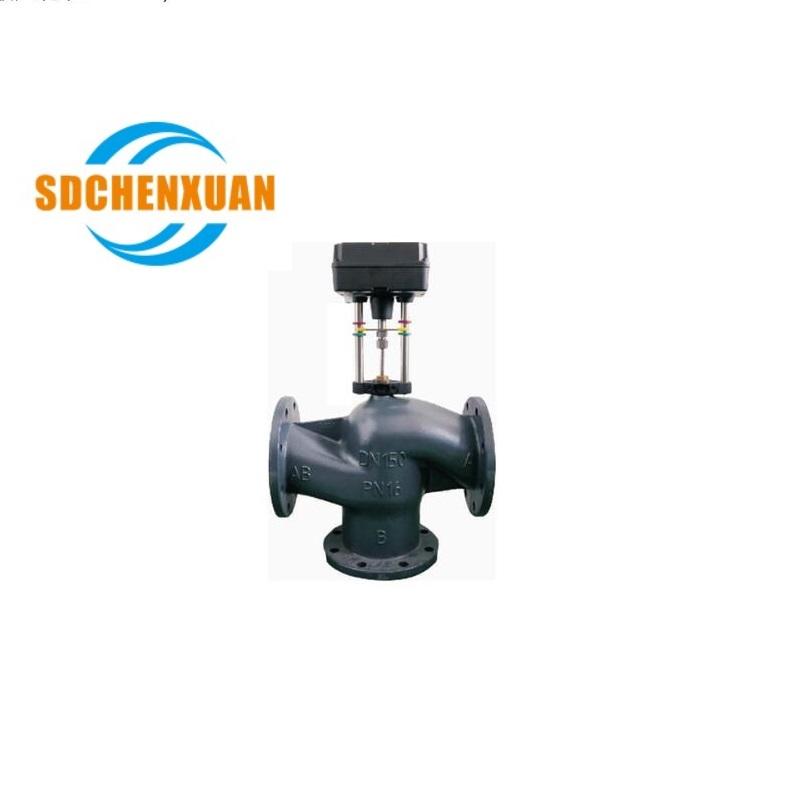 山东制造新型VG61系列螺纹连接防水型电动调节阀防水控制阀