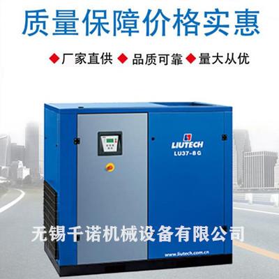 苏州高端熔喷布配套空压机出厂价 无锡千诺机械直销