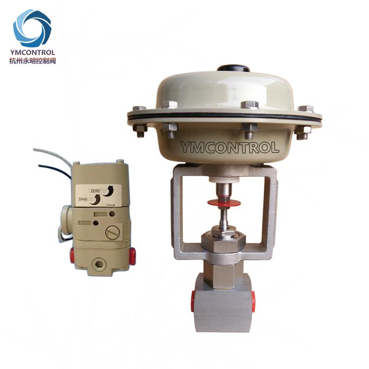气动薄膜微小流量调节阀3-15PSI(20-100KPa)带电气转换器